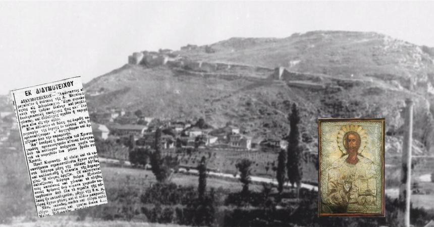 Ο λαμπρός εορτασμός της Πεντηκοστής στο Διδυμότειχο του 1922