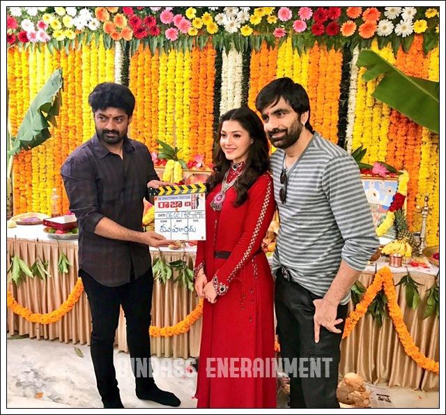 Ravi Teja Movie 5
