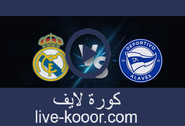 مشاهدة مباراة ديبورتيفو الافيس و ريال مدريد بث مباشر 14-08-2021 الدوري الاسباني