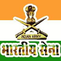 Indian Army Recruitment - 125 Posts - Material Assistant, LDC, Tradesman Mate & Fireman