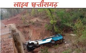 छत्तीसगढ़ में एक बार फिर नक्सली हमला 4 जवान शहीद एवं 14 घायल। latest maoist news in chhattisgarh
