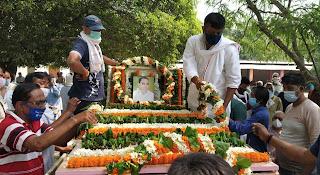 क्षेत्रीय लोगों ने नम आंखों से दी अपने जनप्रिय नेता को अंतिम विदाई | #NayaSaberaNetwork