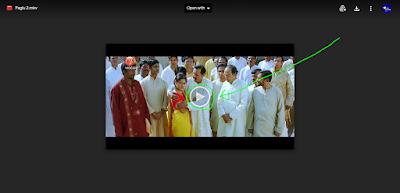 পাগলু ২ বাংলা ফুল মুভি | Paglu 2 Full Hd Movie Watch