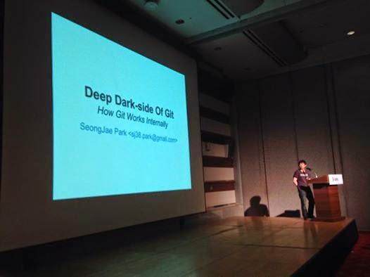 GDG Korea DevFest 2014: Deep Dark Side Of Git - 박성재님