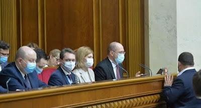 Депутати не підтримали програму діяльності уряду