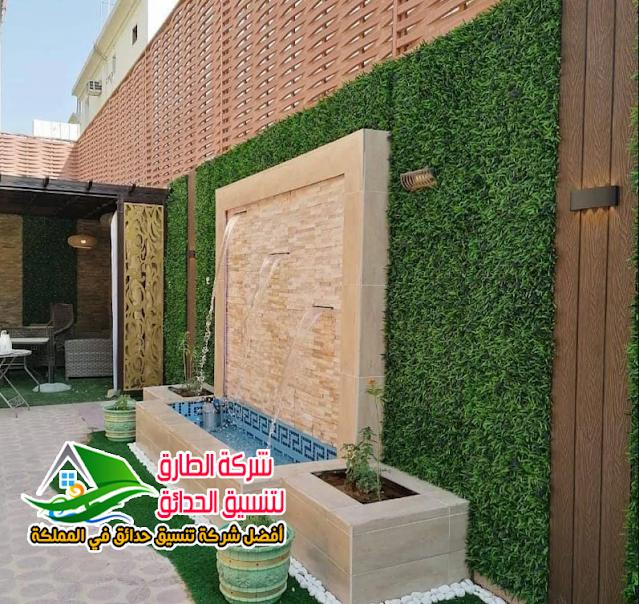 شركة تركيب عشب جدارى بالباحة