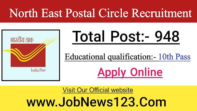 North East Postal Circle Result Released: