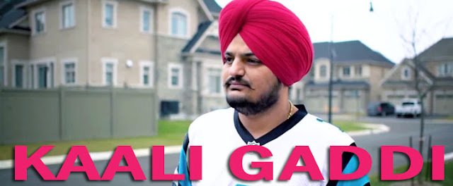 KAALI GADDI SONG LYRIC | Sidhu Moose Wala | Punjabi Song