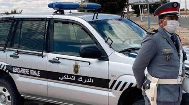 اختفاء تجهيزات يجر موظفين بجماعة اكزناية للتحقيق