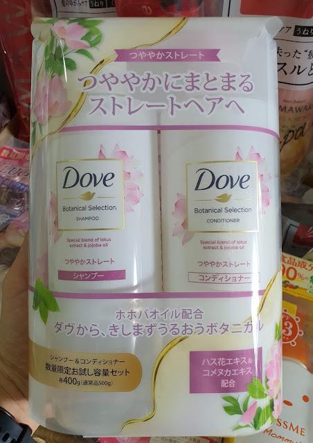 SET GỘI & XẢ DOVE HOA SEN Botanical Selection Shiny straight shampoo - Hàng Nhật