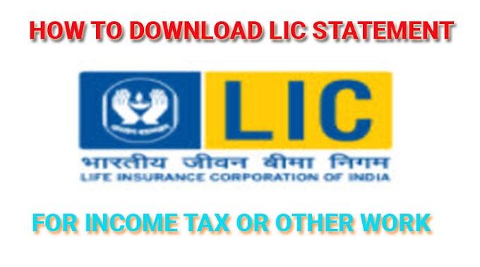 how to get lic premium statement online