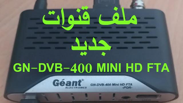 تحميل ملف قنوات GN-DVB-400MINI HD FTA-PRO