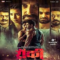 Rocky (2019) Hindi Dubbed Full Movie Watch Online Movies