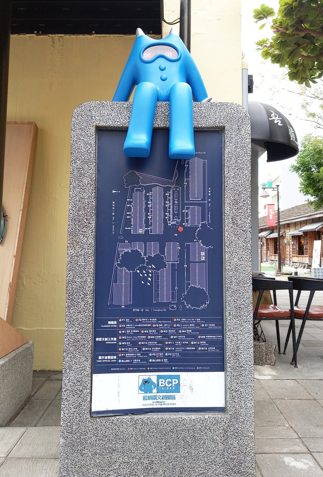 台南旅遊-台南景點-台南中西區景點-中西區景點-台南藍晒圖文創園區-台南南晒圖-藍晒圖交通-藍晒圖停車-藍晒圖開放時間-藍晒圖周圍景點-藍晒圖附近景點