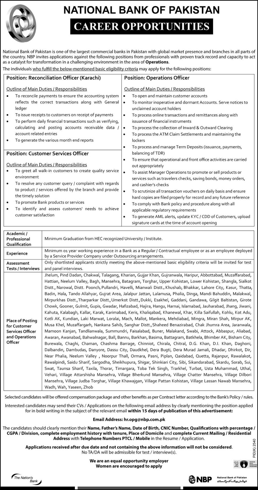 NBP National Bank of Pakistan Jobs 2020 Latest