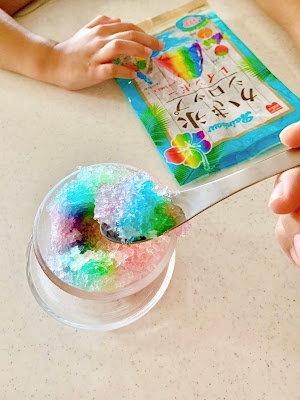 Rainbow Shaved Ice