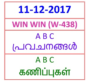 11-12-2017 A B C Predictions WIN WIN (W-438)