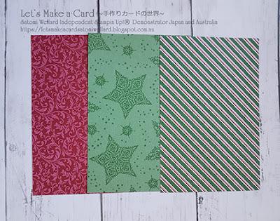 August Give Away Satomi Wellard-Independent Stampin'Up! Demonstrator in Japan and Australia, #su, #stampinup, #cardmaking, #papercrafting, #rubberstamping, #stampinuponlineorder, #craftonlinestore, #papercrafting , #augustgiveaway  #スタンピン #スタンピンアップ #スタンピンアップ公認デモンストレーター #ウェラード里美 #手作りカード #スタンプ #カードメーキング #ペーパークラフト #スクラップブッキング #ハンドメイド #オンラインクラス #スタンピンアップオンラインオーダー #スタンピンアップオンラインショップ  #動画 #フェイスブックライブワークショップ  #お買い物プレゼント