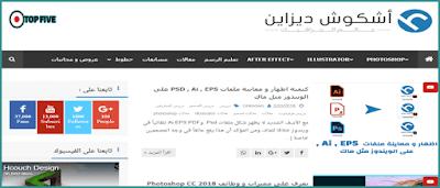 طريقة تصميم الصور بالفوتوشوب بالعربي