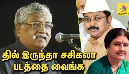 Suba Veerapandian slams OPS and TTV Dinakaran | Speech