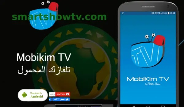 تطبيق موبي كيم  للاندرويد TV