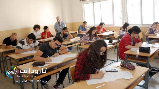 هذه مواعيد الامتحانات المدرسية الإشهادية الخاصة بالأسلاك التعليمية الثلاثة