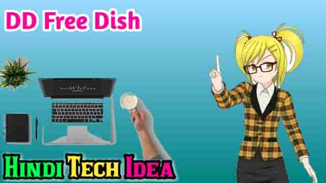 DD Free Dish Channel Update Kaise Kare