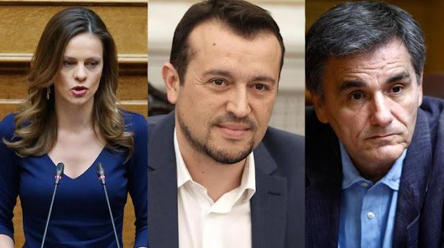 Οι τρεις καθ' ύλην αρμόδιοι τομεάρχες του ΣΥΡΙΖΑ καλούν πρωθυπουργό και κυβέρνηση να ανακαλέσουν και να λάβουν ουσιαστικά μέτρα