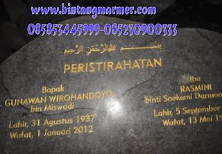 Makam Dompalan Marmer