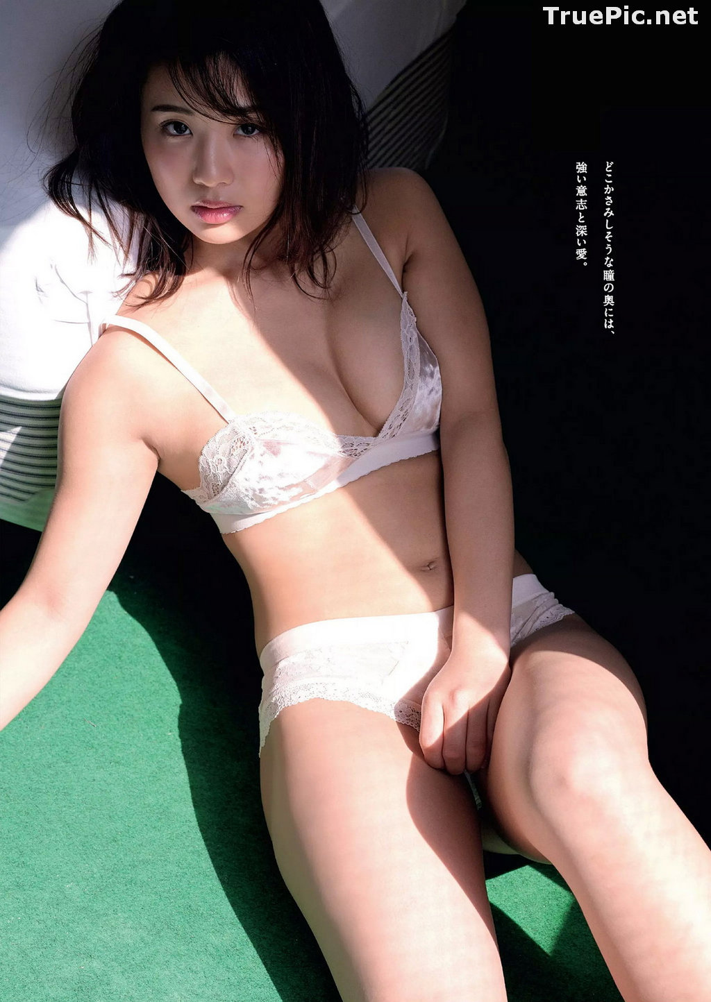 Image Japanese Actress And Model – Natsumi Hirajima (平嶋夏海) - Sexy Picture Collection 2021 - TruePic.net - Picture-10