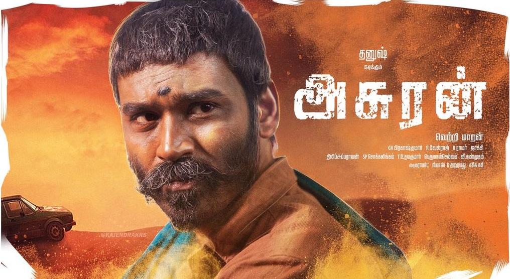 Asuran 2019 Tamil Full Movie Download Link Leaked By