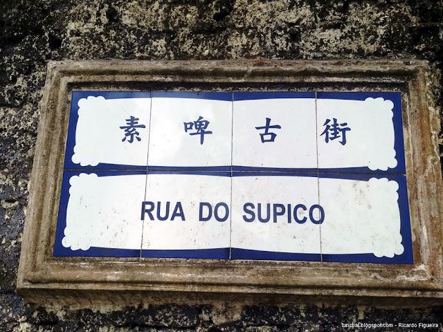 RUA DO SUPICO - MACAU