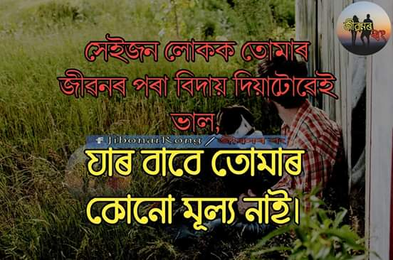 Whatsapp status, whatsapp status love, status about whatsapp, whats up states, whats up states, stets whatsapp, short status of whatsapp, best wats ap status, whats status quotes, whatsapp status quotes, short status for whatsapp, status for whatsapp best, in love status, status for whatsapp quotes, quotes whatsapp, love status, whats app status latest, whats app status quotes, whats app status about love, whatsappstatus.online,
