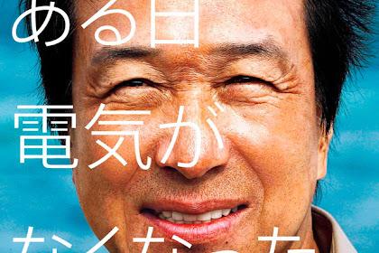 Review - Movie Jepun | Survival Family