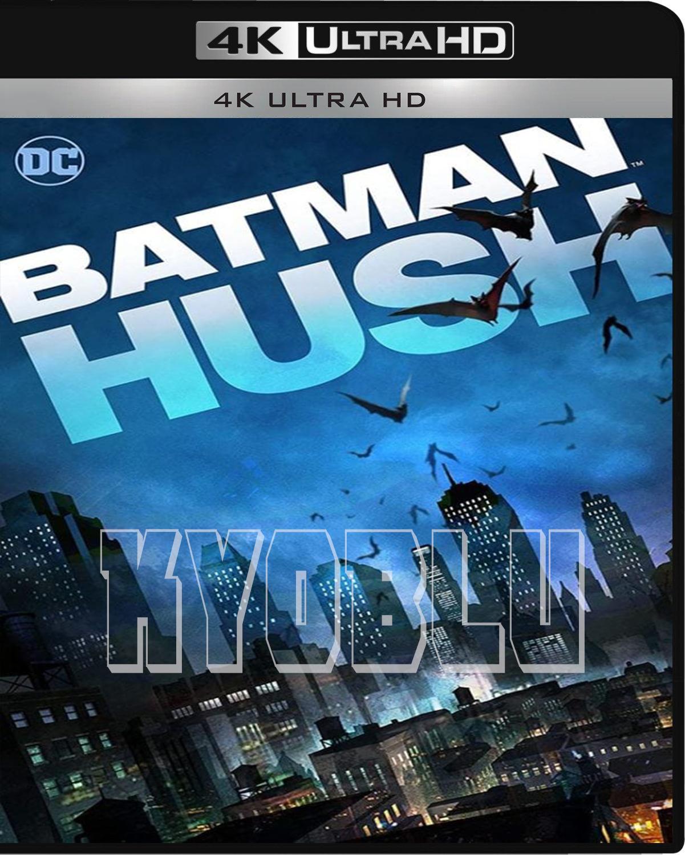 Batman: Hush [2019] [UHD] [2160p] [Latino]