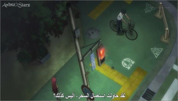 [A.S] حصرياً !Hataraku Maou sama الحلقة الأولى والثانية