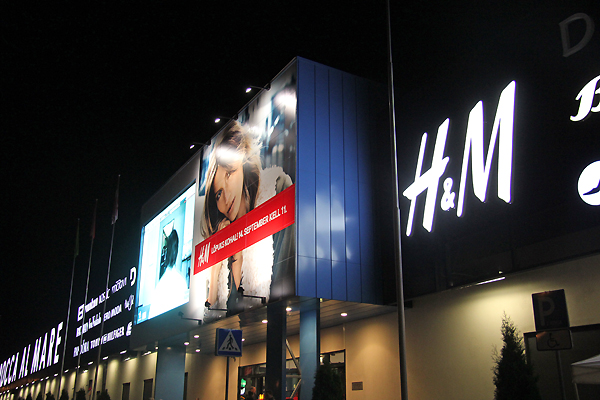 H&M Estonia