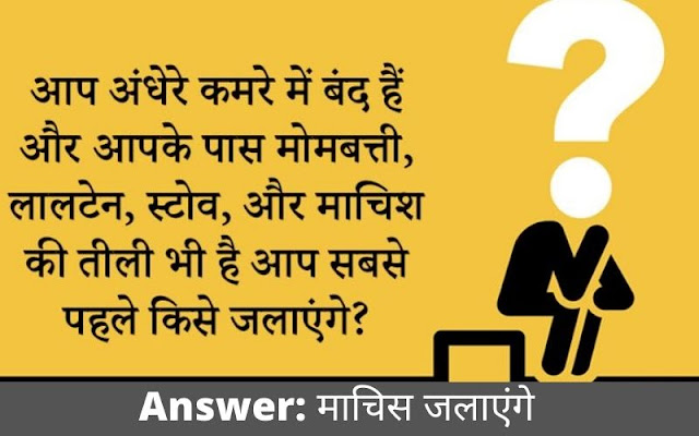 ias interview question image