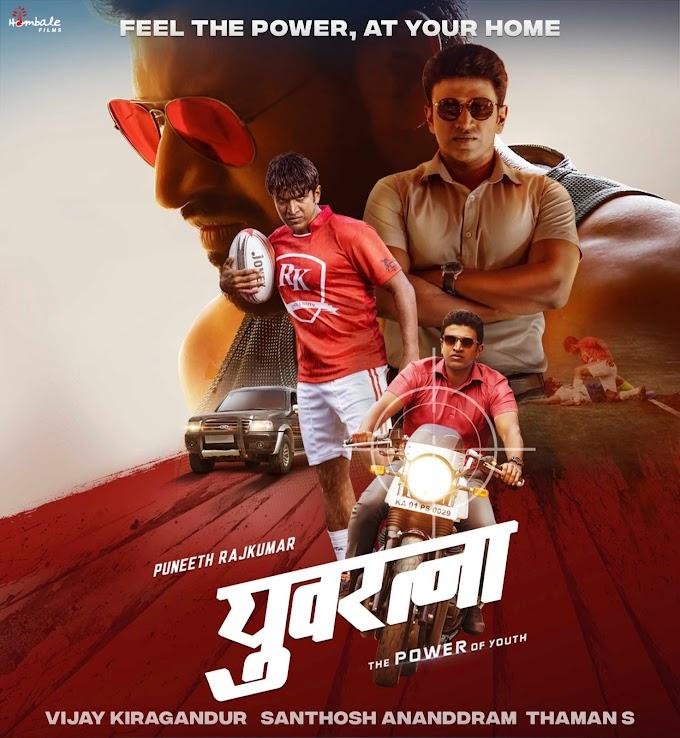 Yuvarathnaa 2021 South Hindi Dubbed Full Movie Download Leaked By 7StarHD - Bhojpuriguru.in