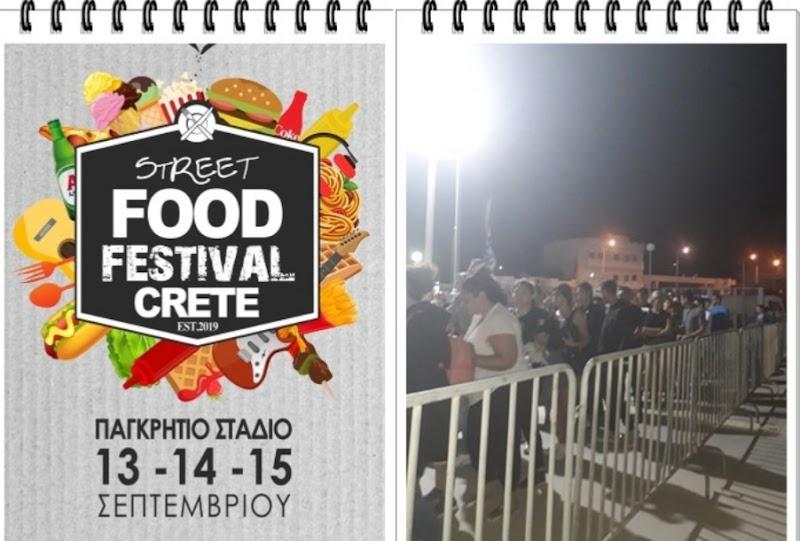 STREET FOOD FESTIVAL CRETE ΤΟ CRETE ON AIR ΉΤΑΝ ΕΚΕΊ!