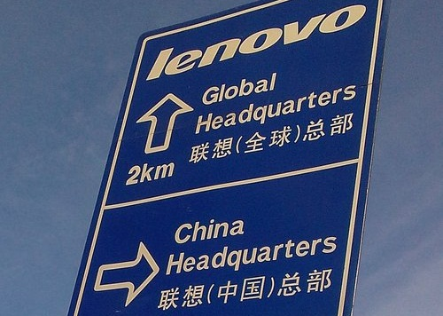 Chinese computer maker Lenovo banned by Spy Agencies