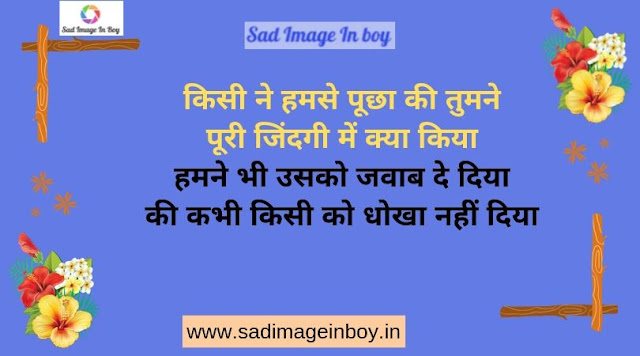 Sad Quotes With Pictures | Sad Face | quotes about hurting feelings