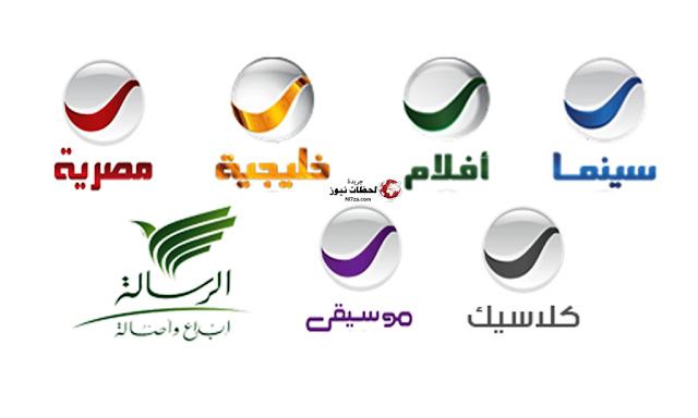 قناة روتانا سينما السعودية بث مباشر2021