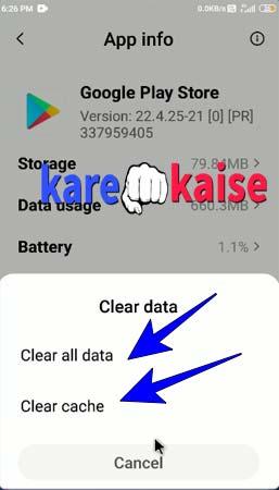 clear-data-to-update-google-chrome