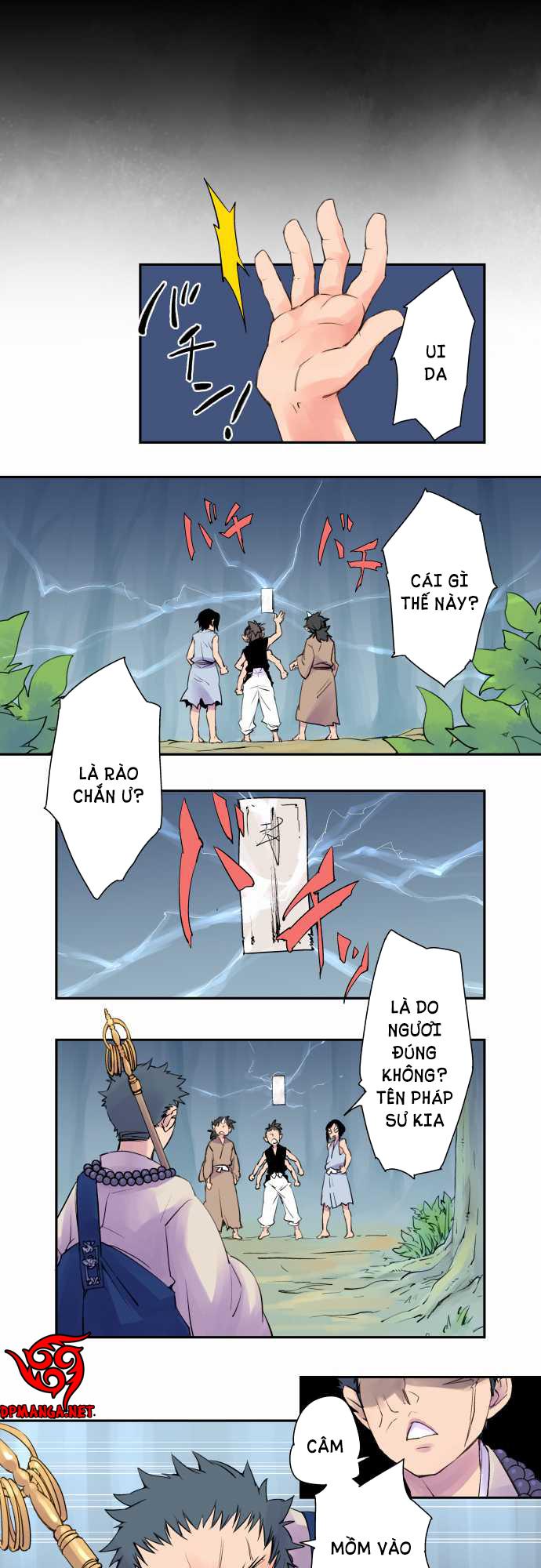 Ake no Tobari - Chương 1 - Pic 5