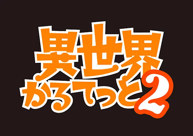 Isekai Quartet mendapatkan Season kedua