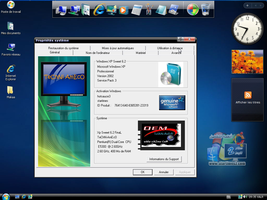 windows xp sweet 6.2 myegy