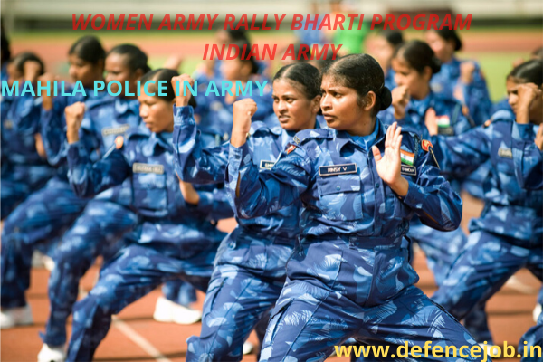 WOMEN ARMY RALLY BHARTI PROGRAM IN THE INDIAN ARMY 2020-2021