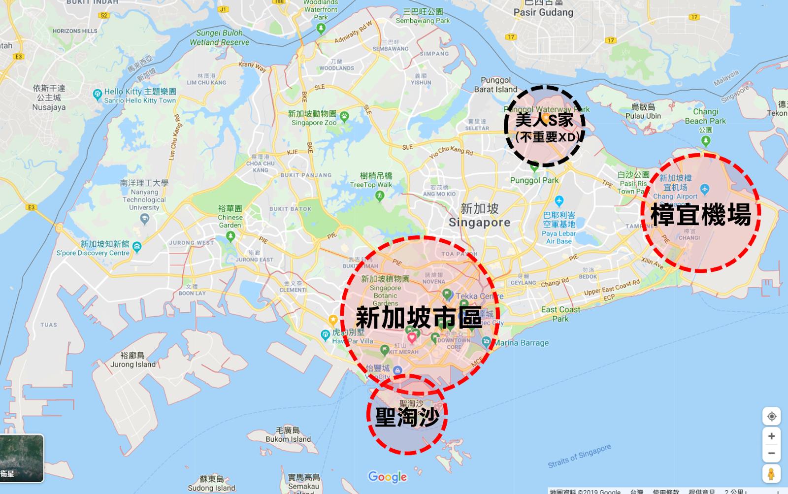 新加坡自由行|新加坡換錢/地圖/網卡推薦/樟宜機場交通攻略懶人包 - 90後的生活 A Side / B Side