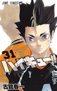 ハイキュー!! コミックス 31巻 | 古舘春一 | Haikyuu!! Manga | Hello Anime !